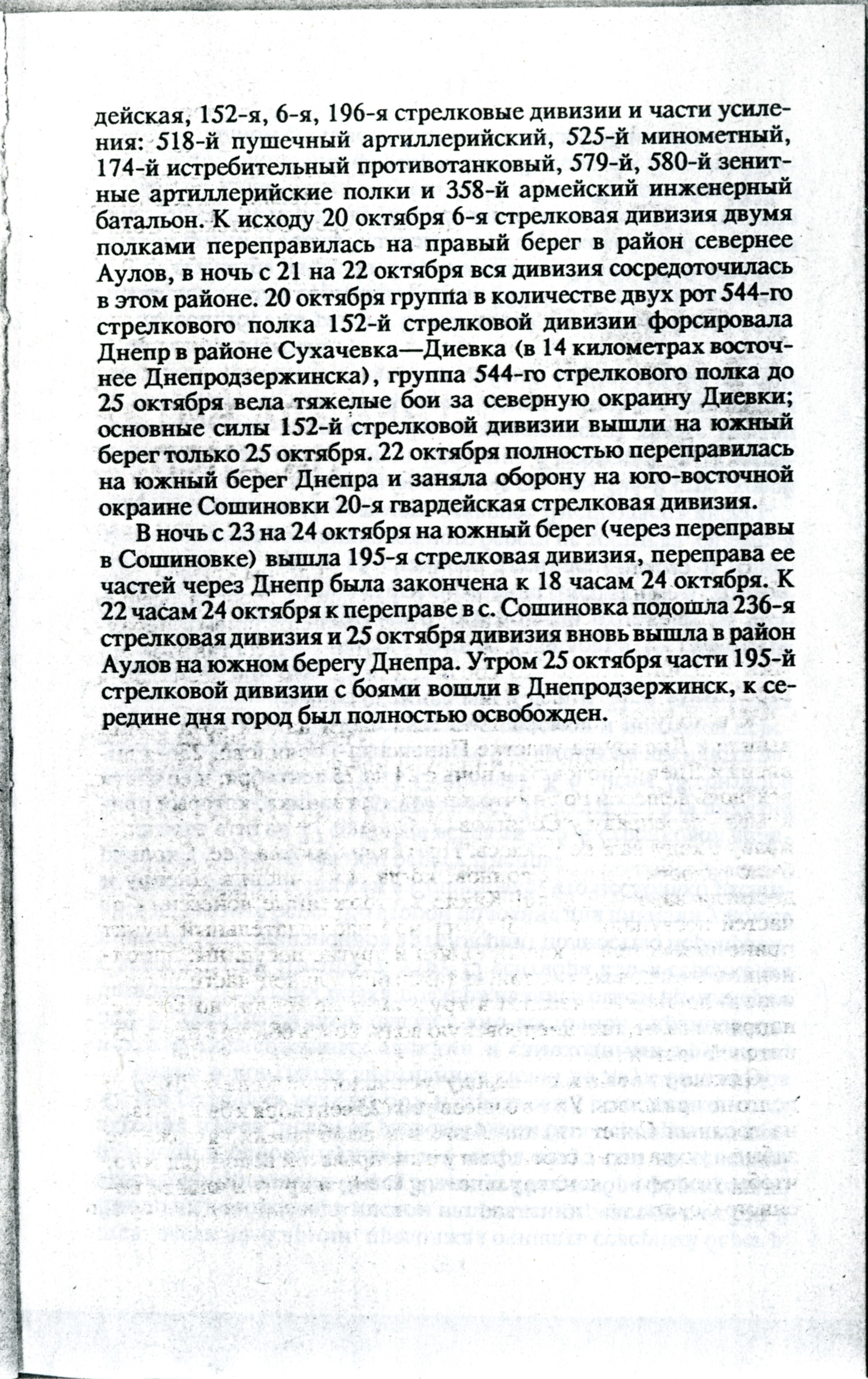 page13.jpg